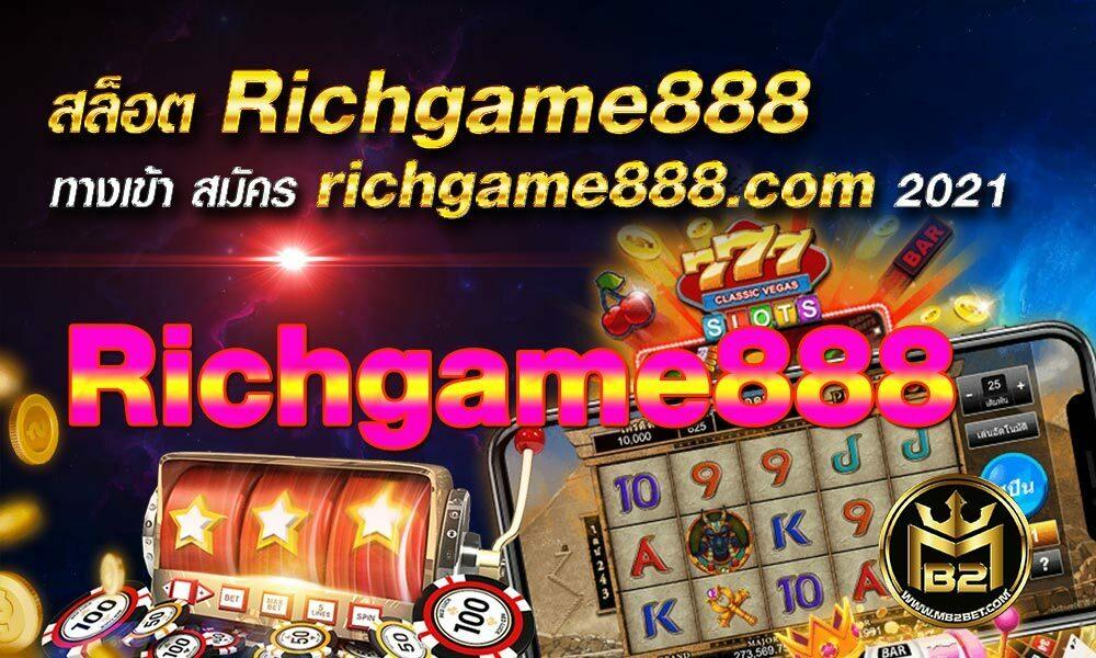 สล็อต richgame888 ทางเข้า สมัคร richgame888.com 2021